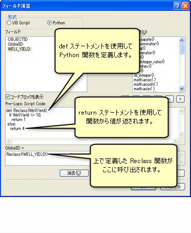 Python 日付 計算