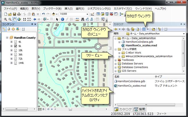 Arcmap Map Tour