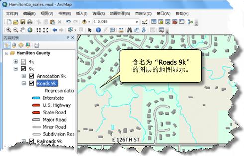 显示高速公路的示例图层